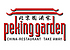 Peking Garden China-Restaurant Take Away logo