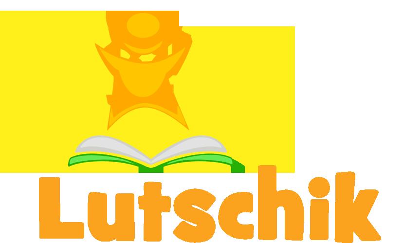 Förderungszentrum Lutschik