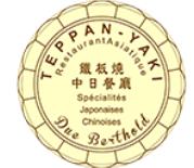 Teppan-Yaki
