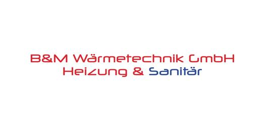 BM Wärmetechnik GmbH